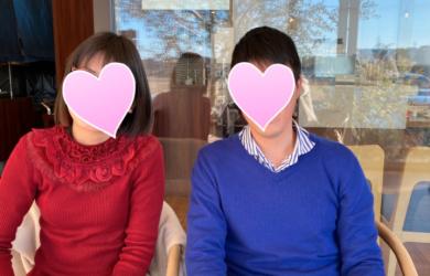 お見合いから3ヶ月で成婚!名古屋市20代男女